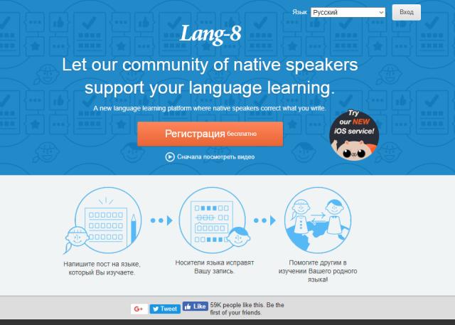 Топ сайтов общение на английском cms интернета для создания сайта